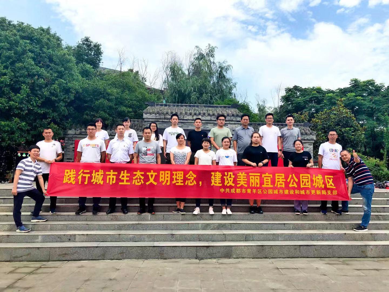 中华人民共和种子法_青羊区公园城市建设和城市更新局-青羊公众信息网